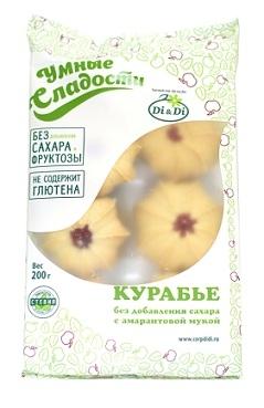 Печенье Курабье без сахара с амарантовой мукой «Умные сладости» 200г