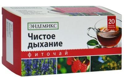 """Фиточай """"Чистое дыхание"""" """"Эндемикс"""" 20х2г"""