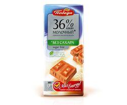 "Шоколад ""Молочный Со Стевией"" 36% ""Победа"" 100г"
