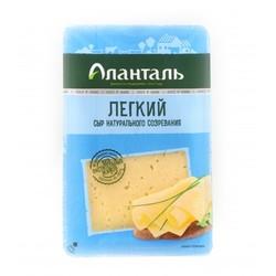 """Сыр """"Легкий"""" 17% """"Аланталь"""" 125г"""