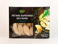 """Вареники с творогом «Велн» """"Fit&Sweet"""" 180г"""