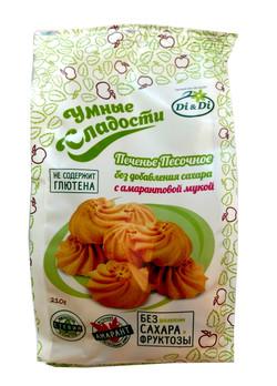 Печенье Песочное без сахара с амарантовой мукой «Умные сладости» 210г