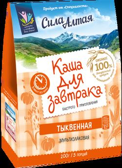 """Каша для завтрака (Тыквенная) """"Сила Алтая"""" 200г"""