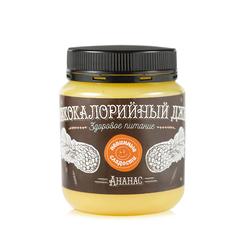 """Джем низкокалорийный """"Ананас""""  """"Невинные сладости"""" 350г"""