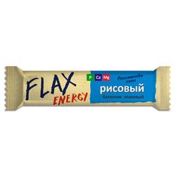 """Батончик злаковый Flax Energy (рисовый) """"Компас здоровья"""" 20г"""