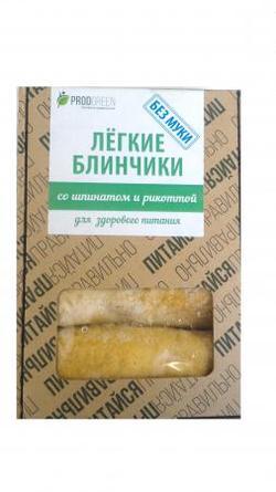 """Диетические блинчики со шпинатом и рикотой """"Prodgreen"""" 320г"""