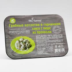 """Грибные котлетки в горчичном соусе с пюре из брокколи """"Fito Forma"""" 250 г"""