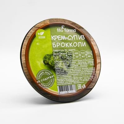 """Крем-суп из Брокколи """"Fito Forma"""" 300 г"""