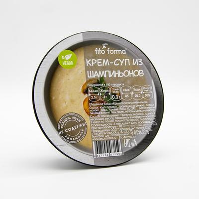 """Крем-суп из Шампиньонов """"Fito Forma"""" 300 г"""