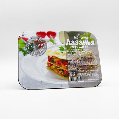 "Лазанья Овощная ""Fito Forma"" 300 г"