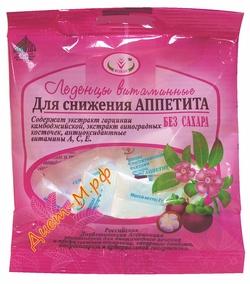 """Леденцы ( Для снижения аппетита ) """"Вулкан"""" 30г"""