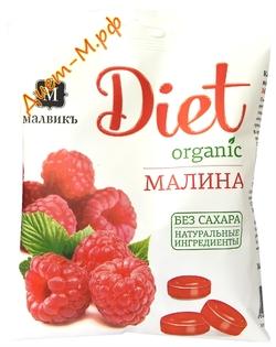 "Леденцы ( Малина ) ""Diet"" 50г"
