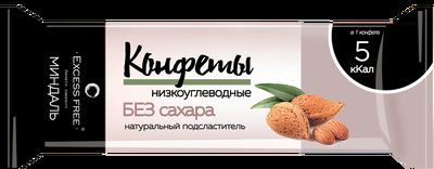 """Низкоуглеводные конфеты ( Миндаль ) """"Excess Free"""" 55г"""