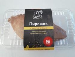 """Пирожок с Капустой и Яйцом """"Fit & Sweet"""" 70г"""