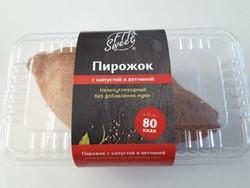 """Пирожок с Капустой и Ветчиной """"Fit&Sweet"""" 70г"""