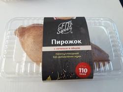 """Пирожок с Печенью и Яйцом """"Fit & Sweet"""" 70г"""