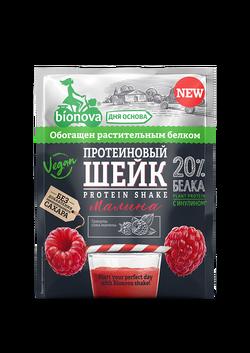 "Протеиновый Шейк Малина ""Bionova"" 25г"