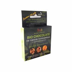 "Шоколад Bio (Абрикос и Грецкий орех) ""Sweete Bean"" 45г"