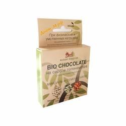 """Шоколад Bio (Миндаль и семена Тыквы) """"Sweete Bean"""" 45г"""