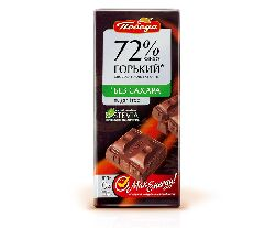 """Шоколад """"Горький Со Стевией"""" 72% """"Победа"""" 50г"""