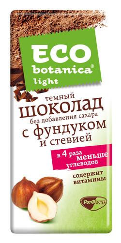 """Шоколад """"Темный С Пищевыми Волокнами, Фундуком И Стевией"""" """"Eco Botanica"""" 90г"""