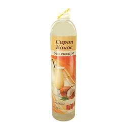 """Сироп ( Кокос ) Без Сахара """"Продуктовая Аптека"""" 360мл"""
