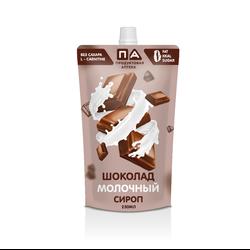 """Сироп (Шоколад молочный) """"Продуктовая Аптека"""" 250мл"""