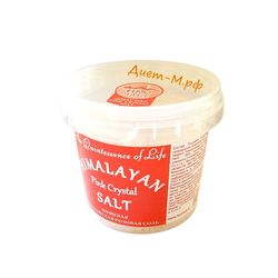 Соль пищевая гималайская розовая ( мелкий помол 0.7-1мм ) 284г