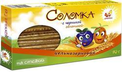 """Соломка цельнозерновая с черникой и облепихой на стевии """"Дивинка"""" 70г"""