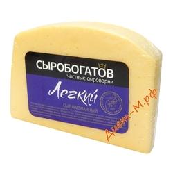 """Сыр фасованный ( Прибалтийский ) 9% """"Сыробогатов"""" 200г"""