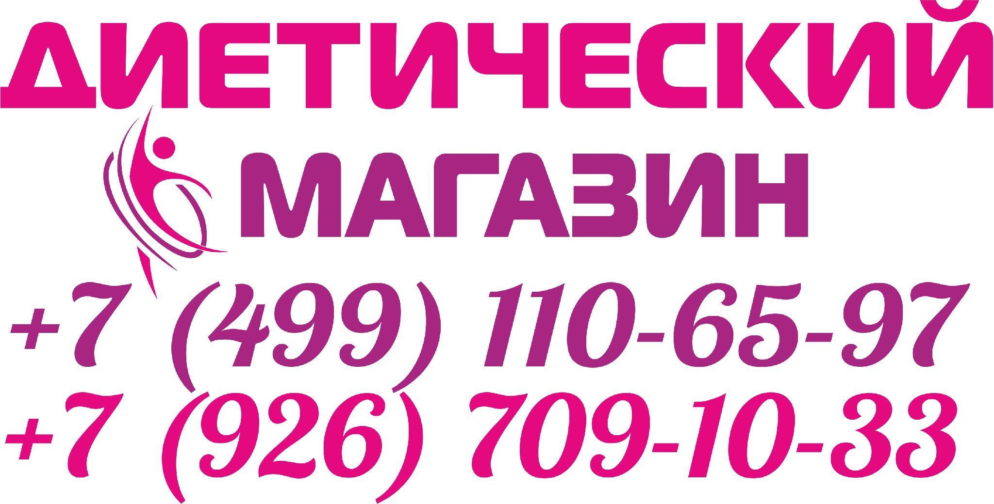 Диет-М.рф